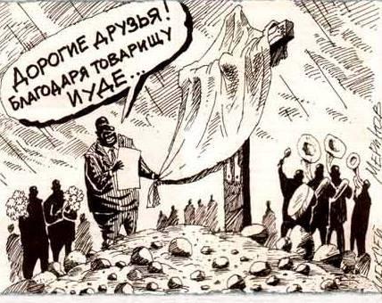 Русские, предавшие русских