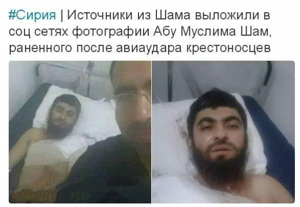 ВКС России разбомбили тайное совещание главарей «Джебхат ан-Нусры» в Алеппо