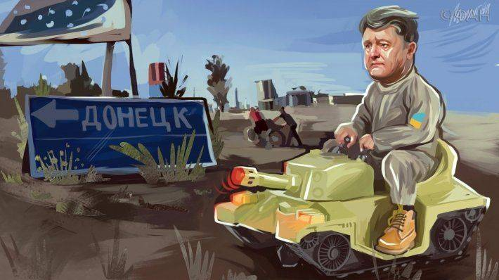 Как Порошенко подвел Украину к красной черте