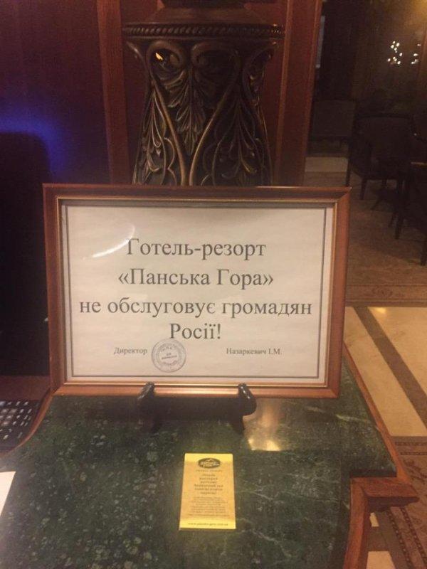 На отдых надо ехать в ласковую Галичину, а не страдать в хамском и злобном Крыму – киевский журнал