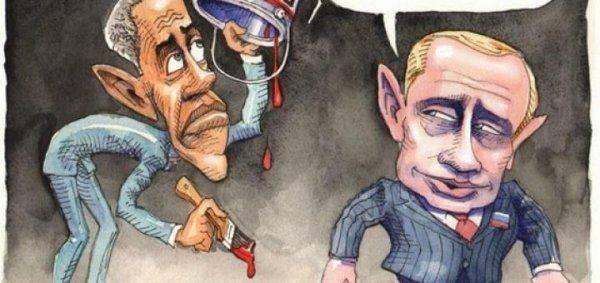 Слив американского миропроекта