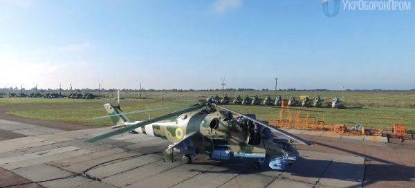 Почему украинский Ми-24ПУ-1 остался без системы NOTAS компании SАGЕМ D.S.