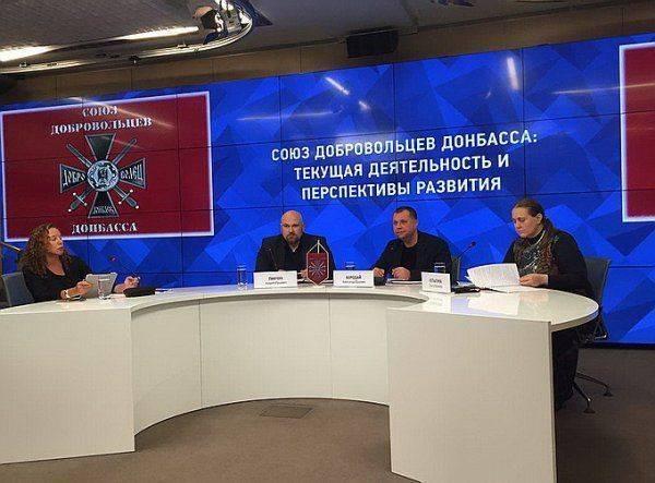 Вся Новороссия войдет в состав России