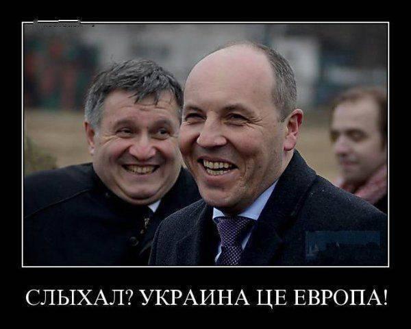 Запад закрывает украинский вопрос и советует интегрироваться в Таможенный союз