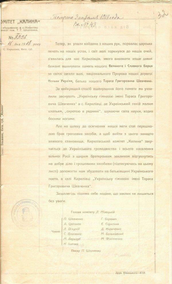 Ген халявы, или Украинцы и остальное население России