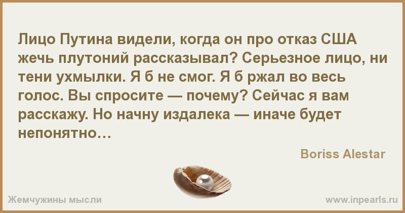 Новости россия 2 сегодня онлайн