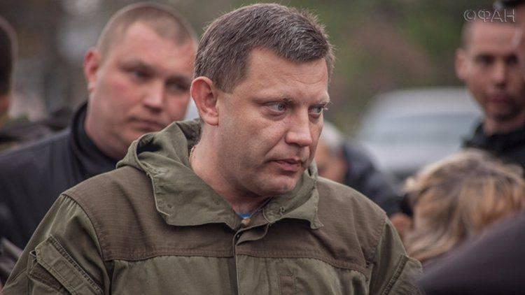 Захарченко запугал Украину