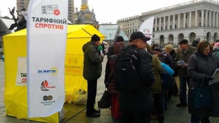 Киевские пенсионеры майданят, требуя вернуть тарифы как при Януковиче