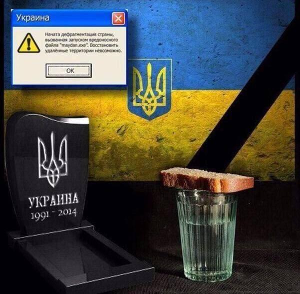 Забыть об украинцах навсегда: о стратегическом плане Кремля