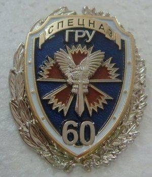 Очередной плагиат: и сову Украина украла у России!