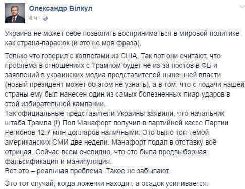 Подведем итоги дня: Дела у укронации как то вкривь и вкось…