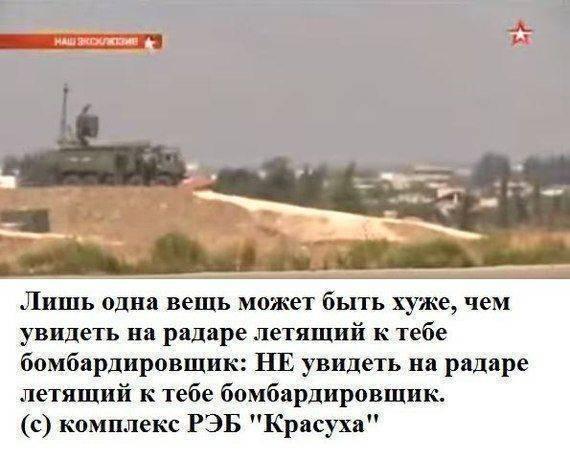 """Война и МирЪ. Момент """"Зерро"""""""