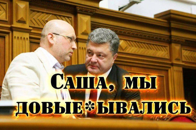 Минобороны РФ вручило