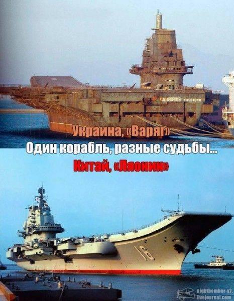 Распрягайте хлопцы човны: беспрецедентное пополнение Военного флота Украины
