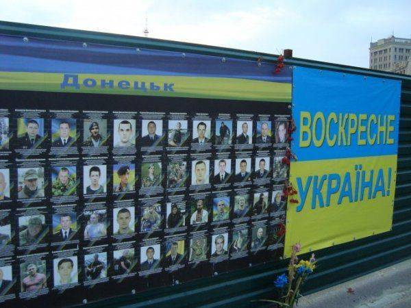 Отвращение и злость. Поездка из Донецка в Харьков и обратно