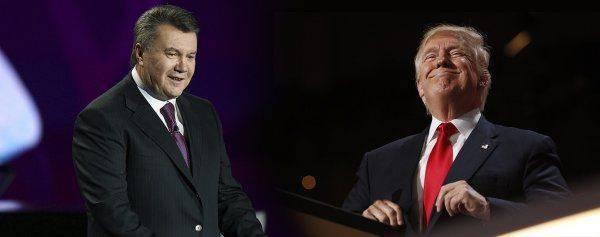 Трампу готовят судьбу Януковича