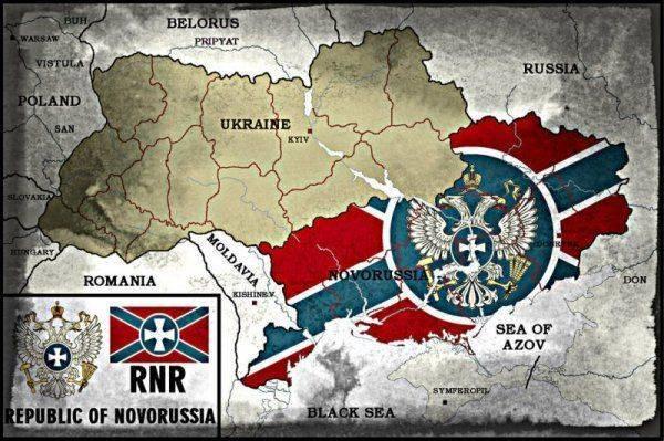 Новороссия — до Днепра и до Одессы!