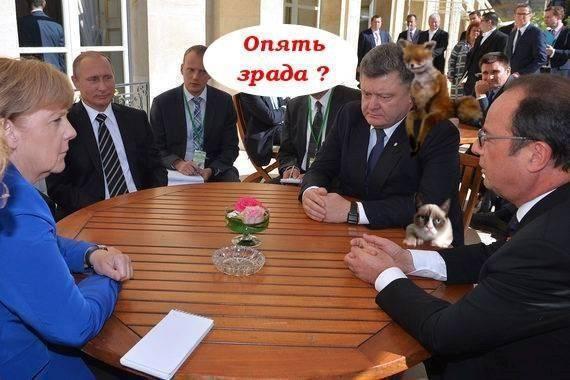 Украину отдадут Путину. С доплатой