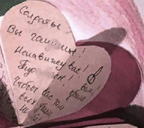 Чтобы вас там всех убили! — харьковские учащиеся поздравили боевиков «АТО»