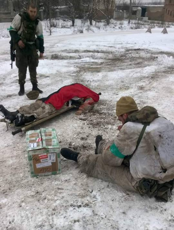 Опубликованы кадры с погибшим под Дебальцево украинским боевиком