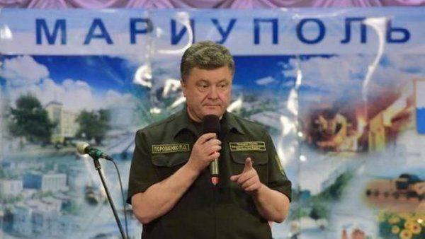 Украинский Мариуполь пошел в наступление на Киев