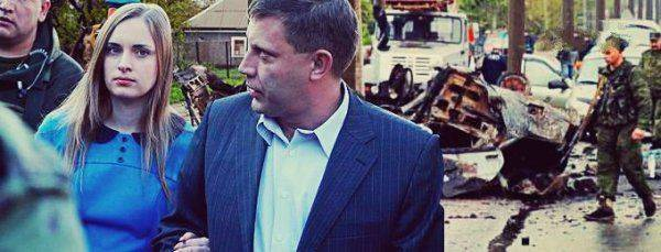 Украинские военные погибли странной смертью
