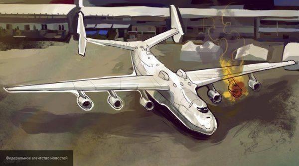 """Мечта"" уходит в небо: тяжелая судьба самолета-гиганта ""Мрия"" на Украине"