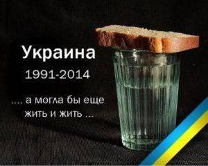 Геноцид украинского народа (Звонок на ТВ который шокировал всю Украину)