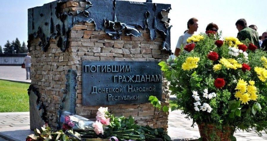 Донбасс:  смерть близких Украине не простят