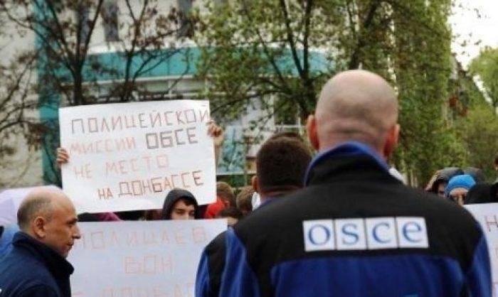 «Достаточно серьезный вопрос»: что скрывает ОБСЕ?