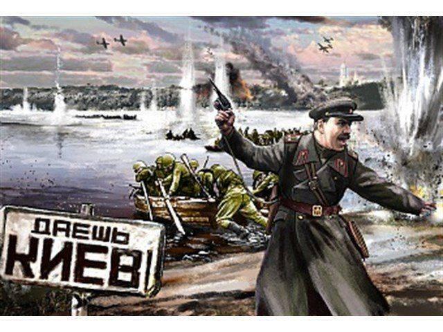 Когда армия Новороссии возьмет Киев