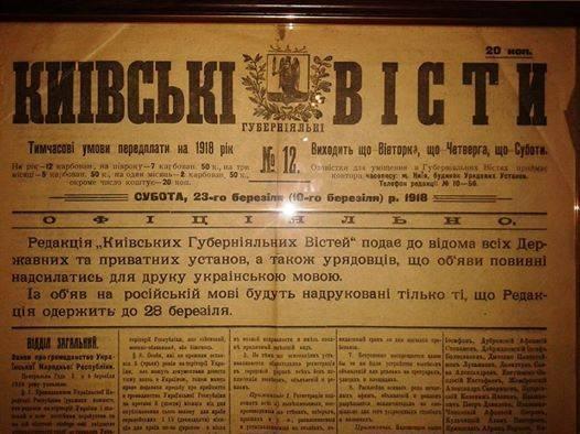 Украина отторгает Одессу и Харьков