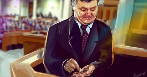 Должность президента Украины на торги