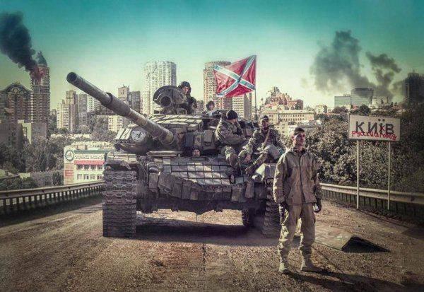 Как будем брать города: Вариант принуждения к миру от армии РФ и ополчения ЛДНР