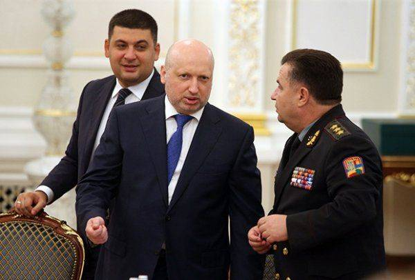 Больше жути: Какие угрозы ждут Украину в новом году