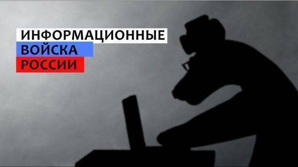 Спецслужбы США вчистую проиграли инфовойскам Кремля