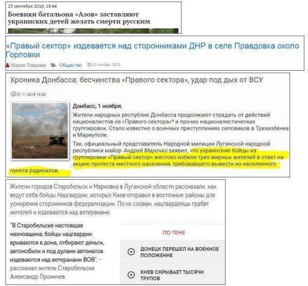 Почему Донбасс не Чечня. Разница между АТО и КТО