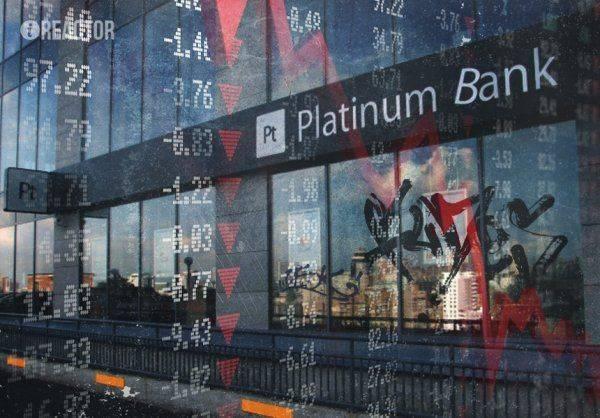 В очередь к нищете: Украина ставит крест на своих банках