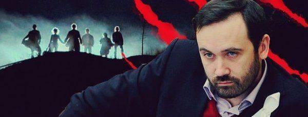 Беглого депутата Госдумы Илью Пономарёва предупредили об угрозе убийства на Украине