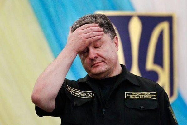 Сотрудничество НАТО и Украины завершилось, что будет дальше?