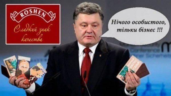 Государственная измена Порошенко