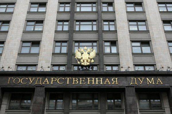 В Госдуме предложили «поставить на место» Украину