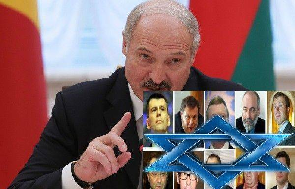 Так кого предал Лукашенко?