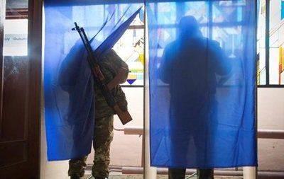 Выборы на Донбассе?