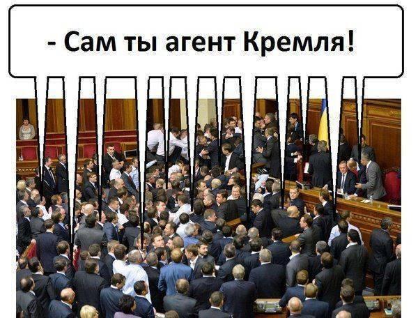 Россия блокирует Донбасс