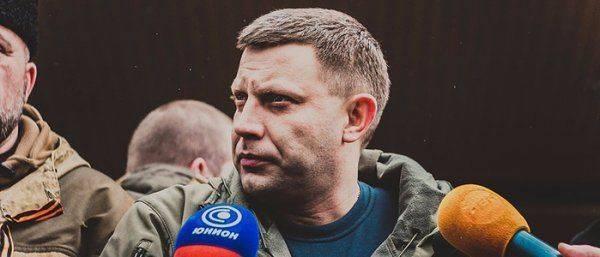 Захарченко: Ход войны переломлен, Донбасс в шаге от победы
