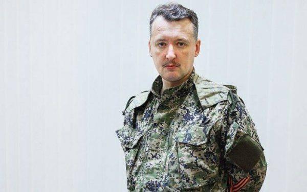 Стрелков: ВСУ за двое суток сметут «ополчение» и дойдут до границ РФ