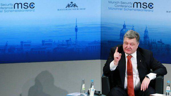Речь Порошенко в Мюнхене:  ненависть и «грех» Украины