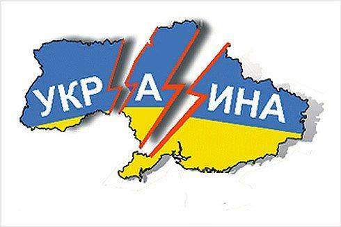 Раздел Украины как страны неизбежен