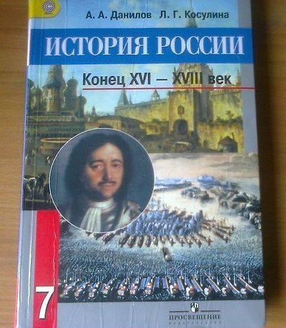 Люди с «украиной» в голове